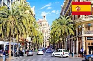 ПМЖ Испания